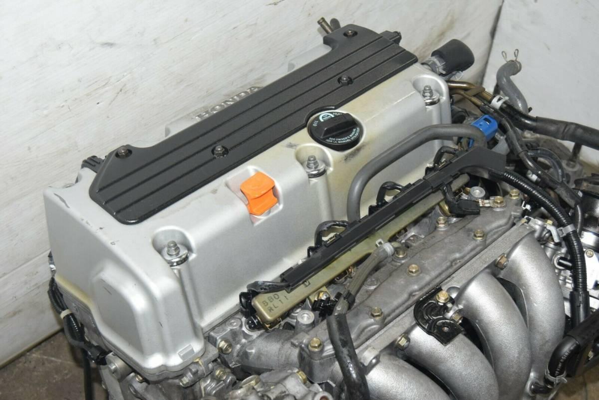 2005 Acura Tsx Engine